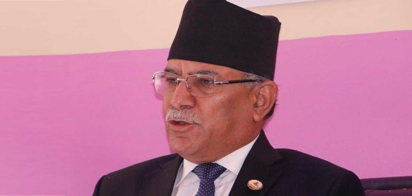 नेपाल पक्षको बैठक जारी रहँदा अध्यक्ष दाहाल सिंहदरबारमा